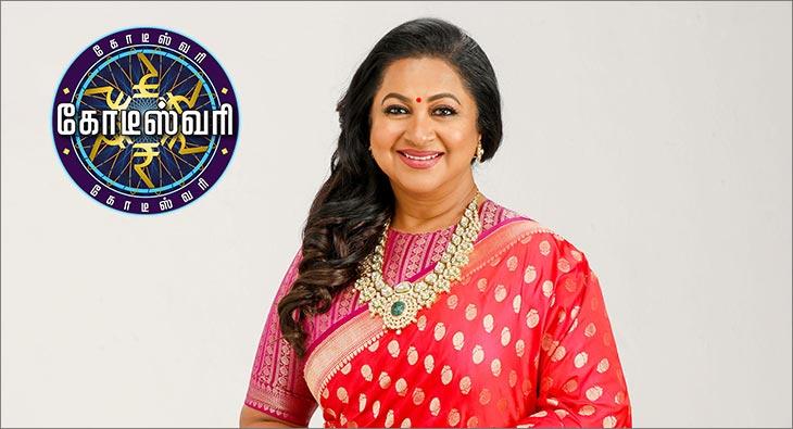 Radikaa Sarathkumar