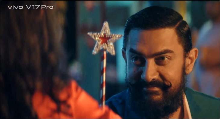 AamirVivo