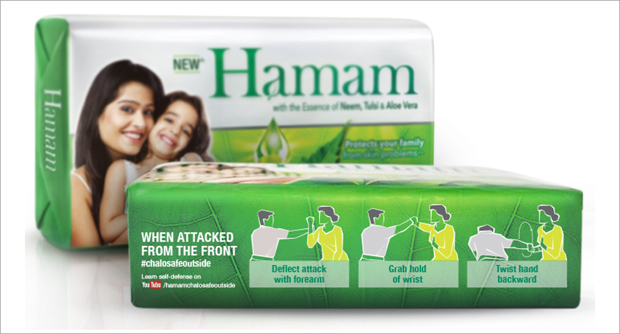 Hamam to make women self-reliant, will teach self-defence tactics
