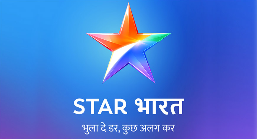 Star India launches new channel, STAR BHARAT - Exchange4media