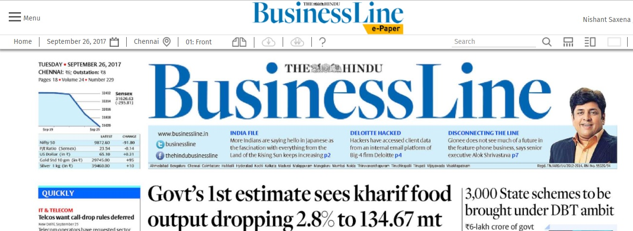 The Hindu Business Line e-paper introduces digital