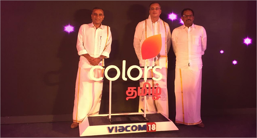 COLORS Tamil Launch