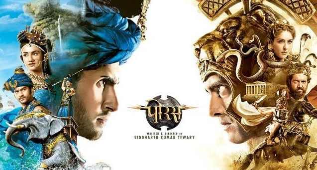 Despite average ratings, makers of Porus are confident of
