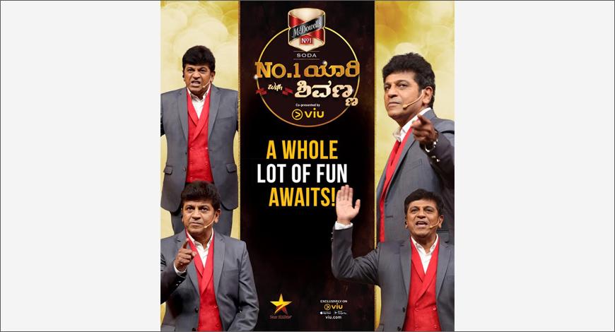 Viu and Star Suvarna Launch McDowell's No1 Soda No 1 Yaari with