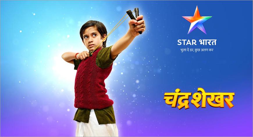 Star Bharat announces launch of Chandrashekar - Exchange4media