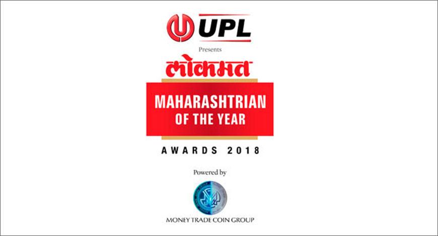 Lokmat Maharastrian of the Year Awards 2018