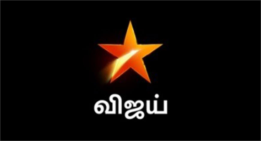 Vijay Television to present 10th Annual Vijay Awards on May 26