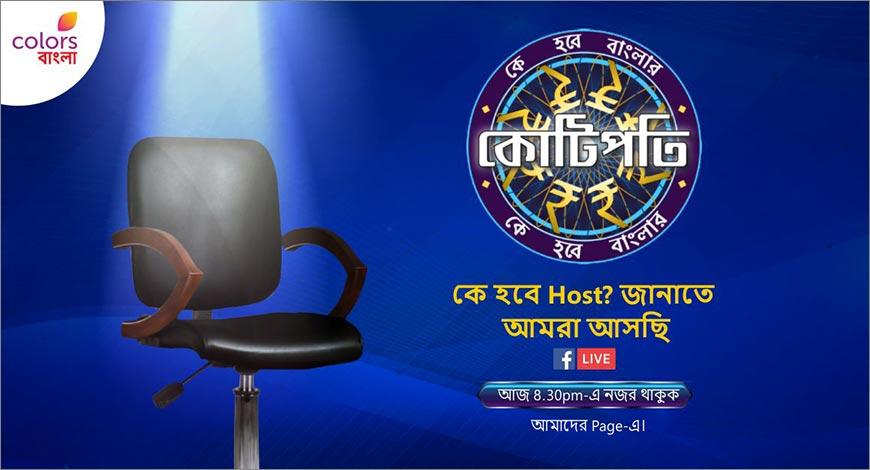 Prosenjit Chatterjee to host Bengali KBC on Colors Bangla