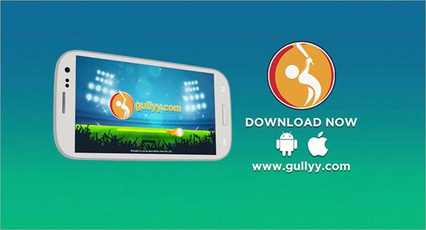Gullyy.com
