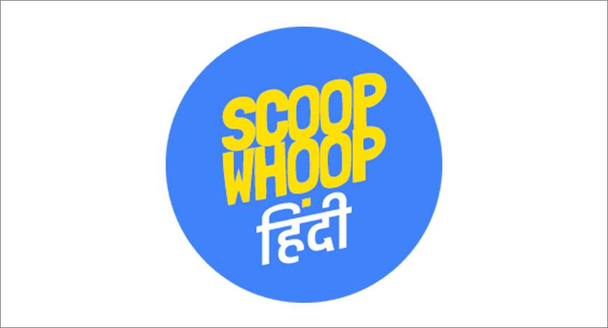ScoopWhoop Hindi