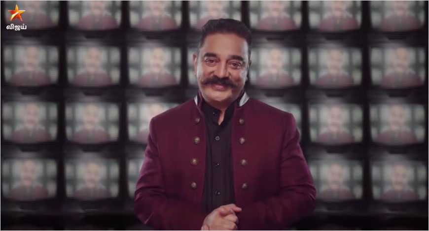 All the buzz on Bigg Boss Tamil Season-2, which launches on June 17