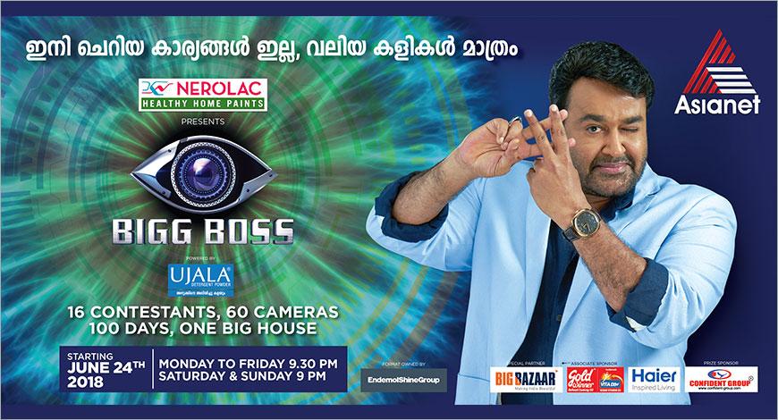 Big Boss Malayalam to air on June 24 - Exchange4media