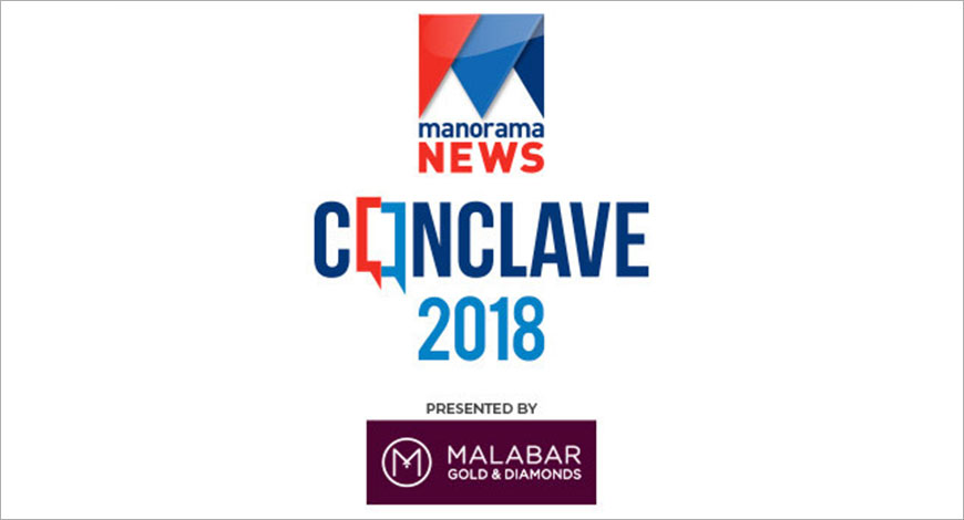 Manorama New Conclave 2018
