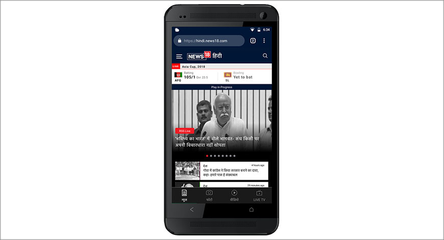 News18 launches Google Progressive Web Apps in Hindi and