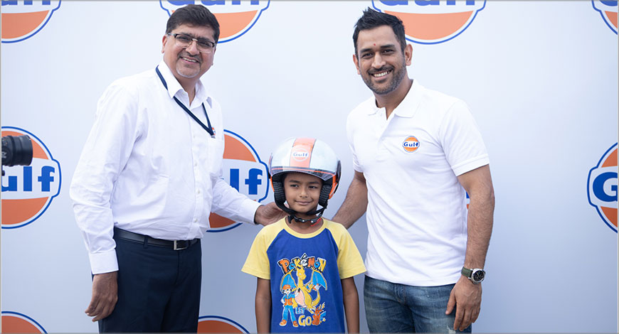 MS Dhoni Gulf Oil