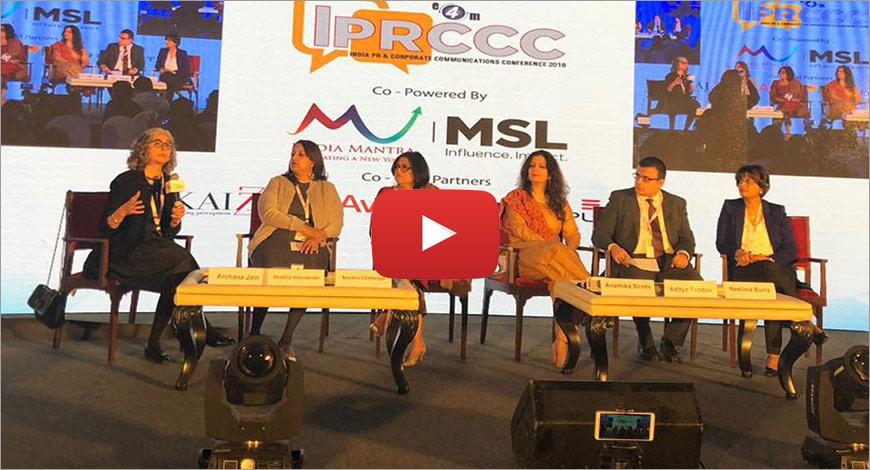IPRCCC 2018