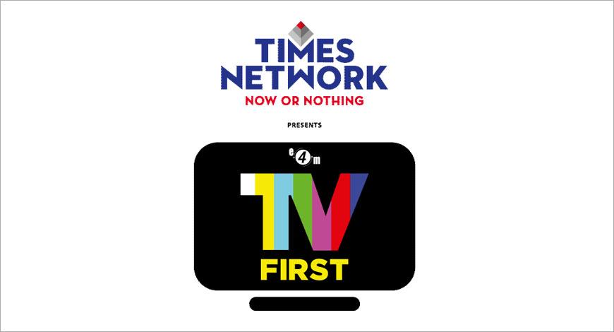 TV First