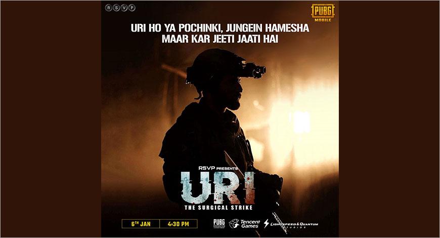 Uri PUBG