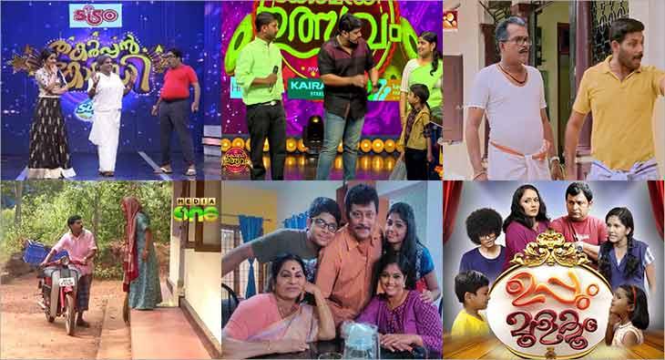 Comedy Malayalam