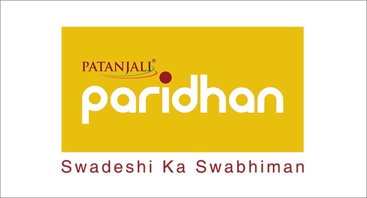 Patanjali Paridhan