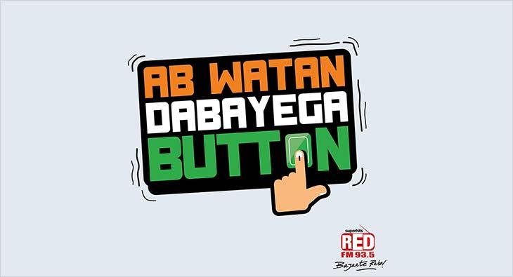 Ab Watan Dabayega Button