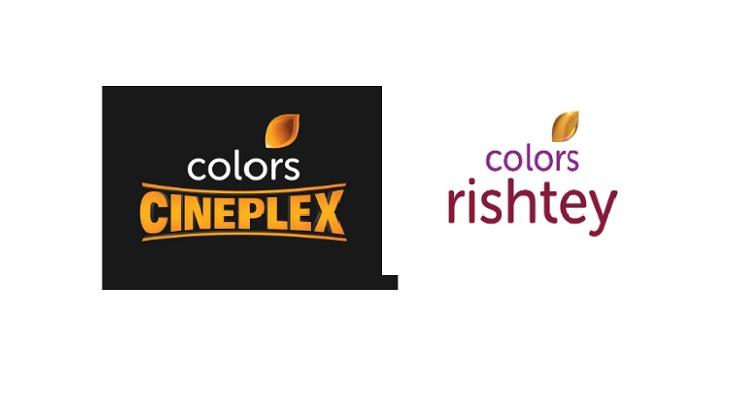 Colors Cineplex Rishtey