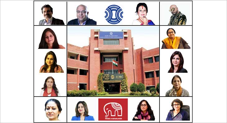 IIMC Media Mahakumbh