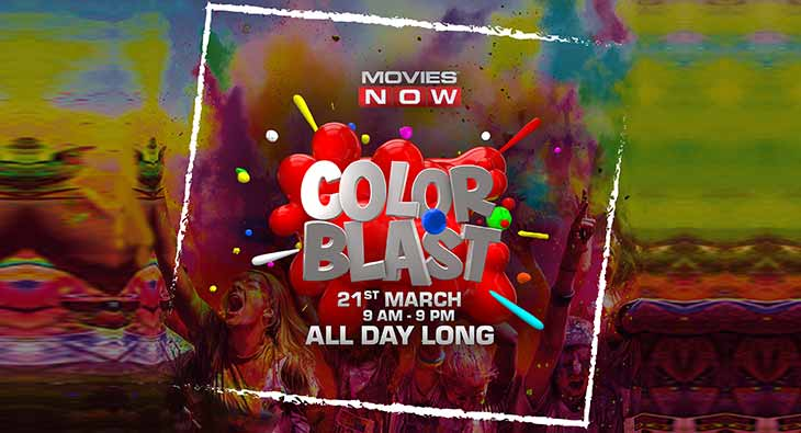 Movies Now Colour Blast