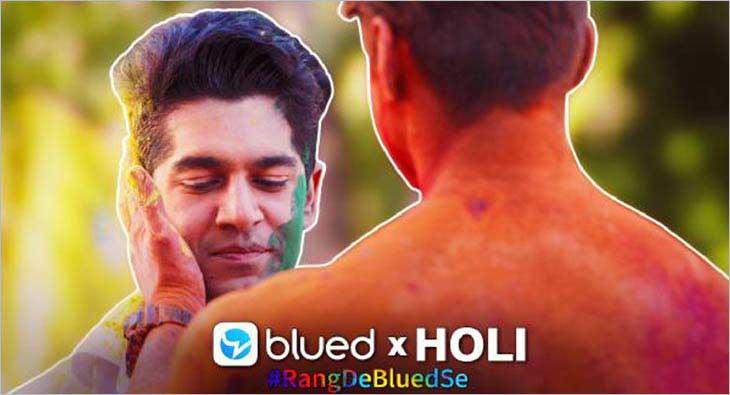 Blued India