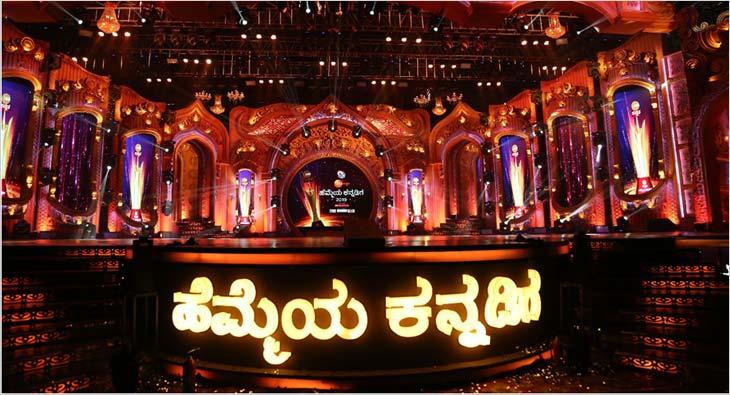 Zee Kannada Hemmeya Kannadiga 2019