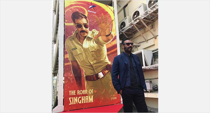 Ajay Devgn Star Gold