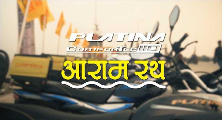 Platina Aaram Rath