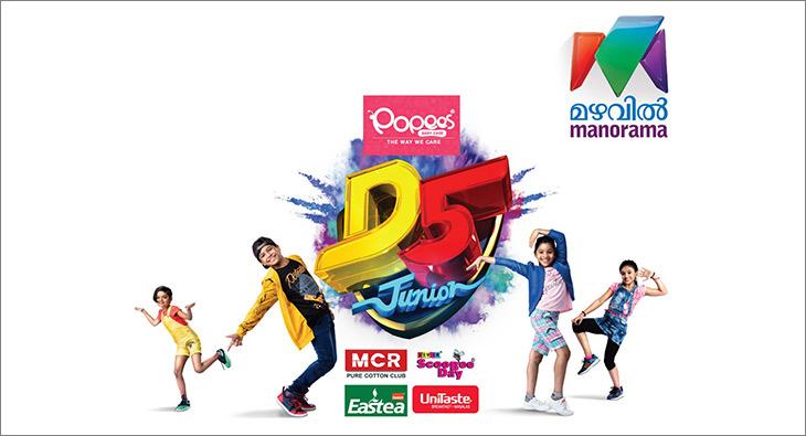 D5 Junior