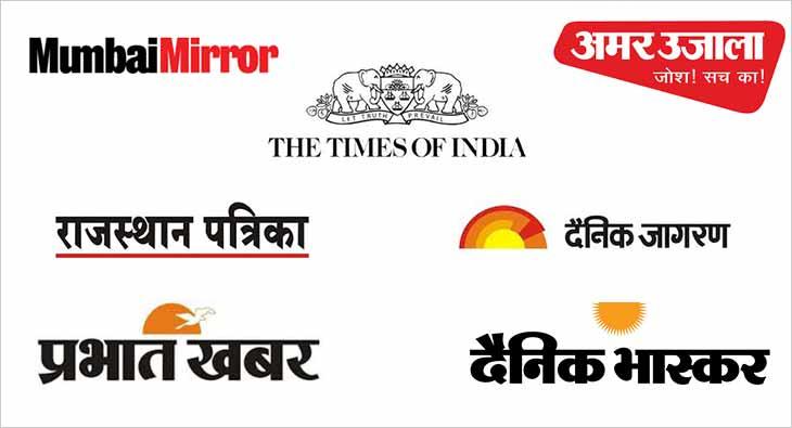 Hindi-English