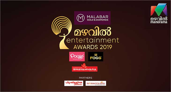 Mazhavil Entertainment Awards 2019