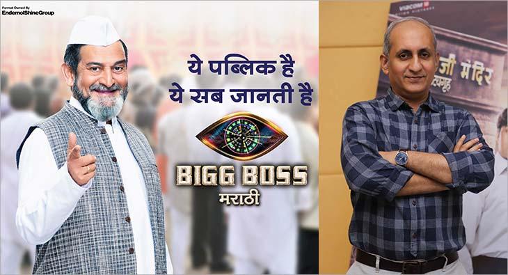 Bigg Boss Nikhil Sane