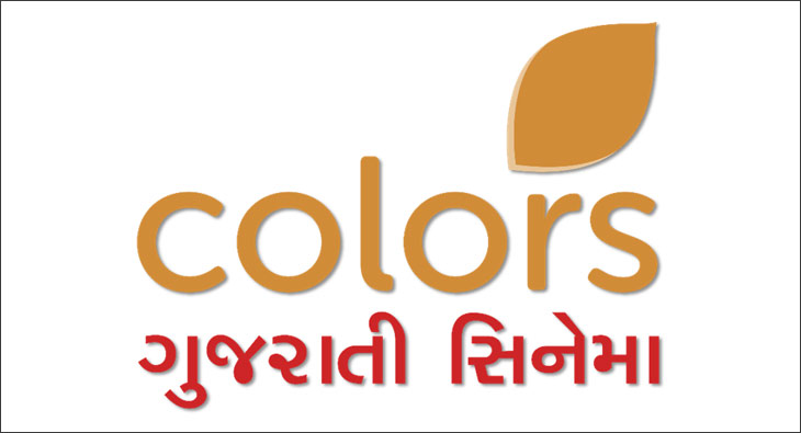 COLORS Gujarati Cinema