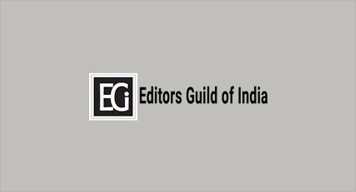 EditorsGuild