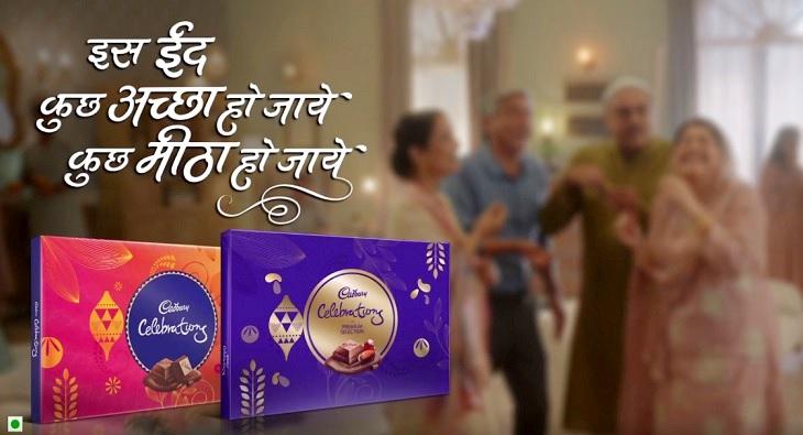 Cadbury Eid ad
