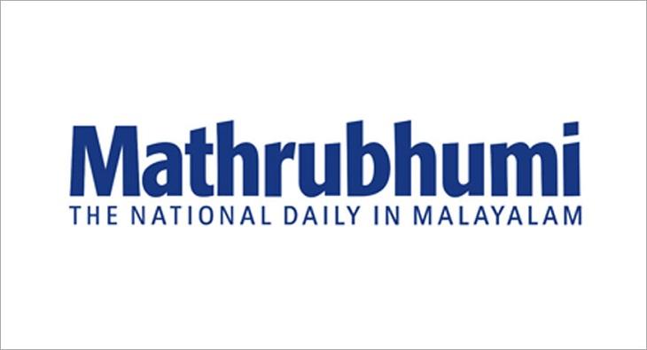 Mathrubhumi Main