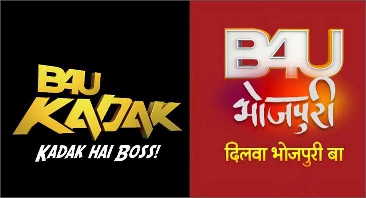 B4U Kadak and B4U Bhojpuri