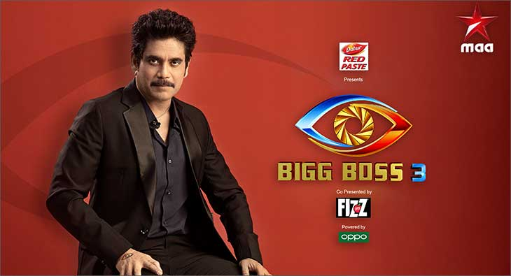 Bigg Boss Telugu Nagarjuna