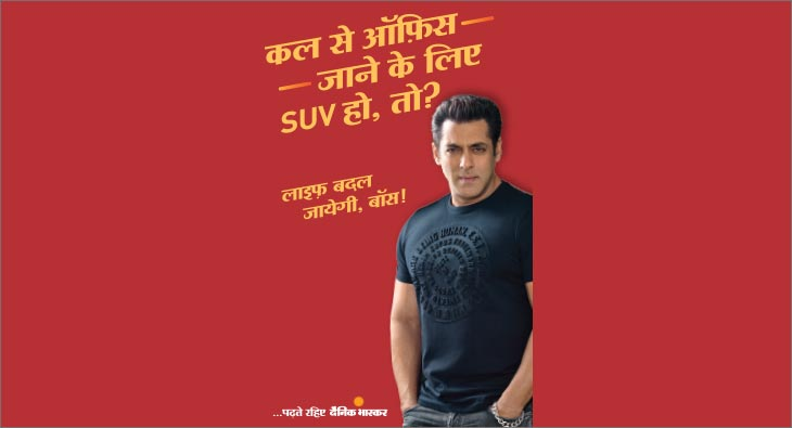Salman Khan DB Group