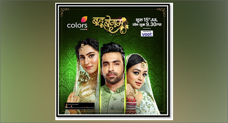 Colors presents a new story of love and friendship in 'Bahu