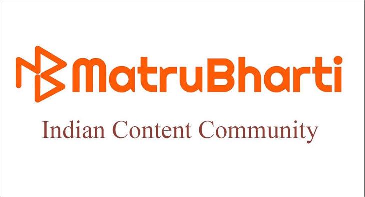 MatruBharti