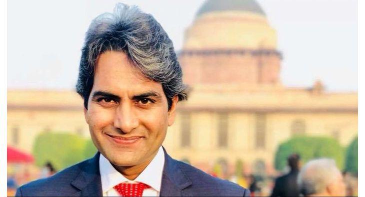 Sudhair Chaudhary