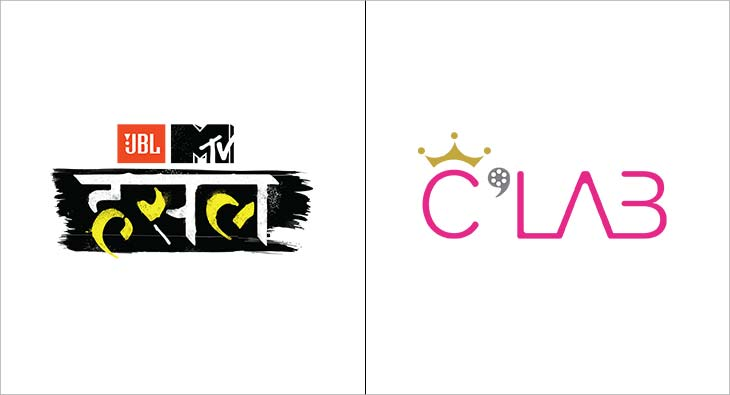 C Lab and MTV