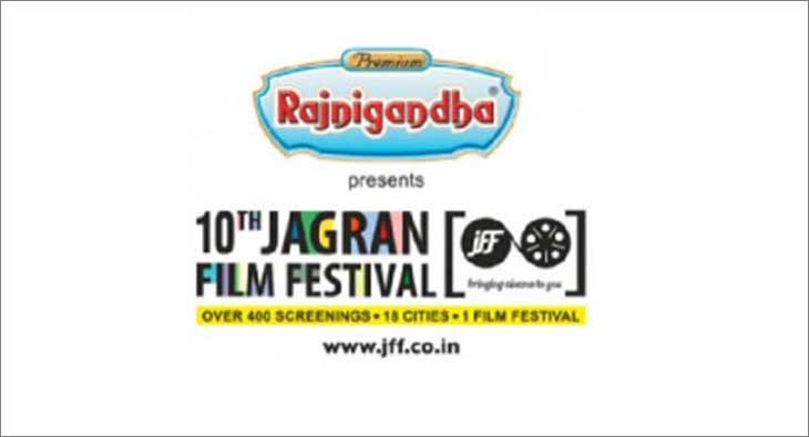 JagranFilm