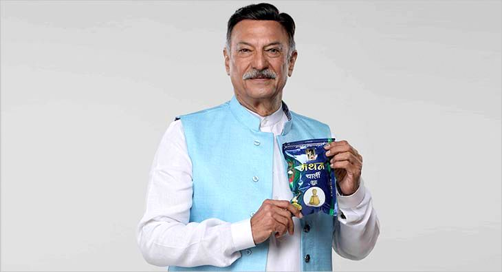 Suresh Oberoi for Manthan
