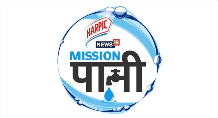 Mission Paani